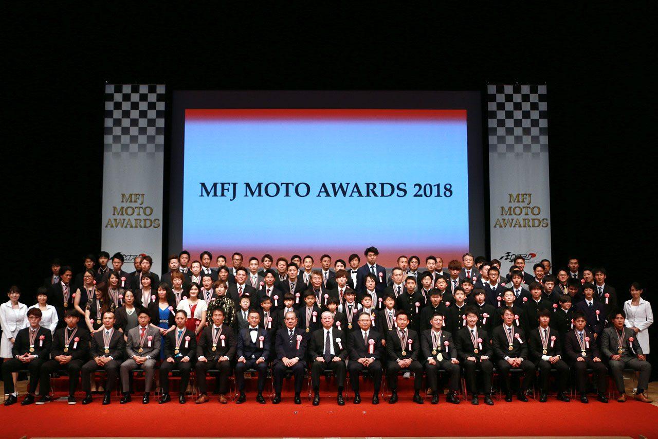 国内二輪カテゴリーの王者が集結した2018年MFJランキング認定表彰式