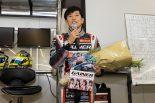 """スーパーGT:GAINERが恒例のファン感謝祭を開催。吉田広樹がチームを""""卒業"""""""