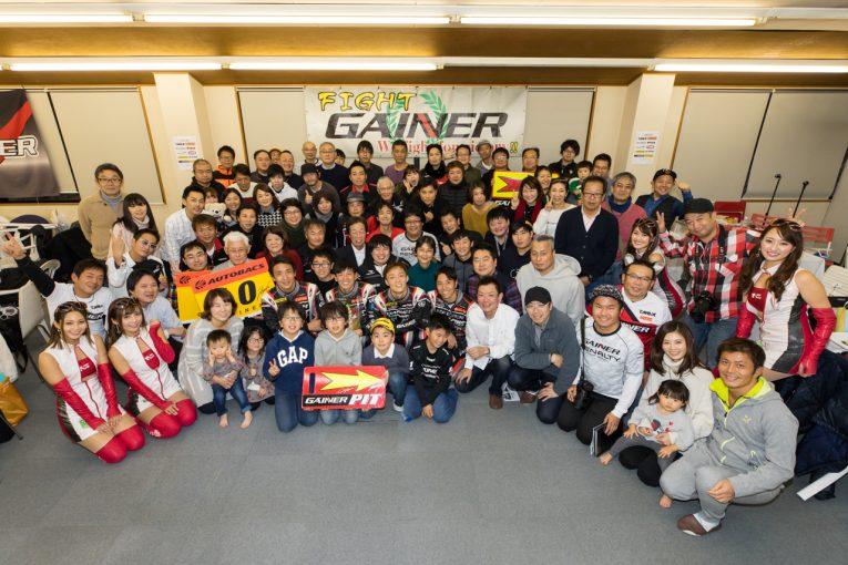 """スーパーGT   スーパーGT:GAINERが恒例のファン感謝祭を開催。吉田広樹がチームを""""卒業"""""""