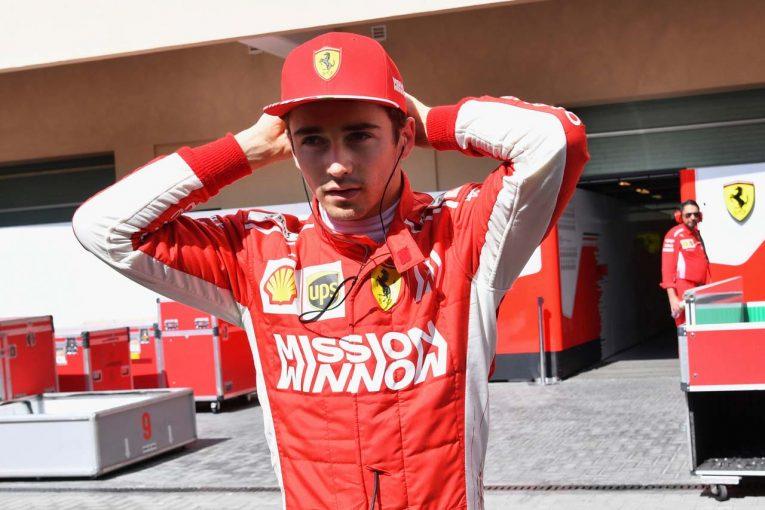 F1 | 伝統のフェラーリF1にとって、21歳のシャルル・ルクレール抜擢は例外的