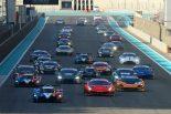 ル・マン/WEC | アブダビでのガルフ12時間に注目のGT3新車が3車種登場。それぞれが速さをみせる