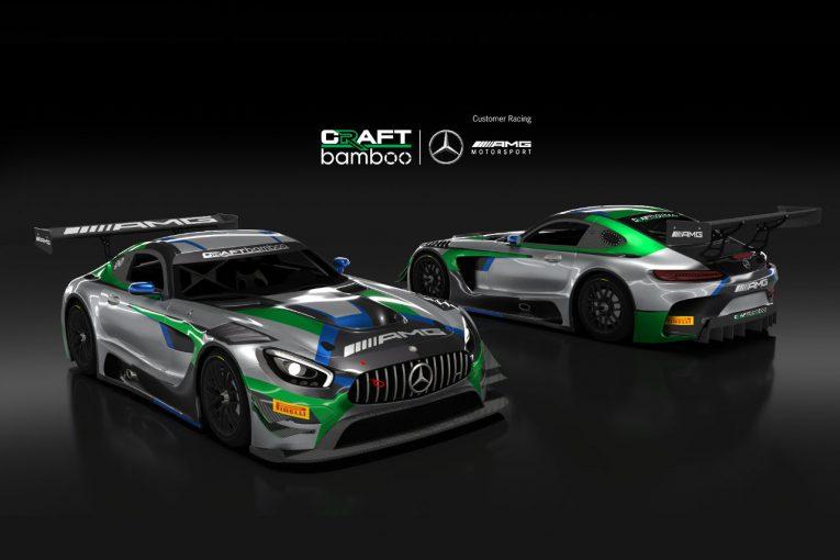 ル・マン/WEC | クラフト・バンブーがメルセデスAMG GT3にスイッチ。19年ブランパンGTアジアに投入へ