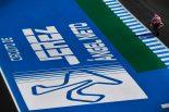 MotoGP | MotoGP:ヘレスサーキット、第6コーナーの名称を『ダニ・ペドロサ・コーナー』に変更