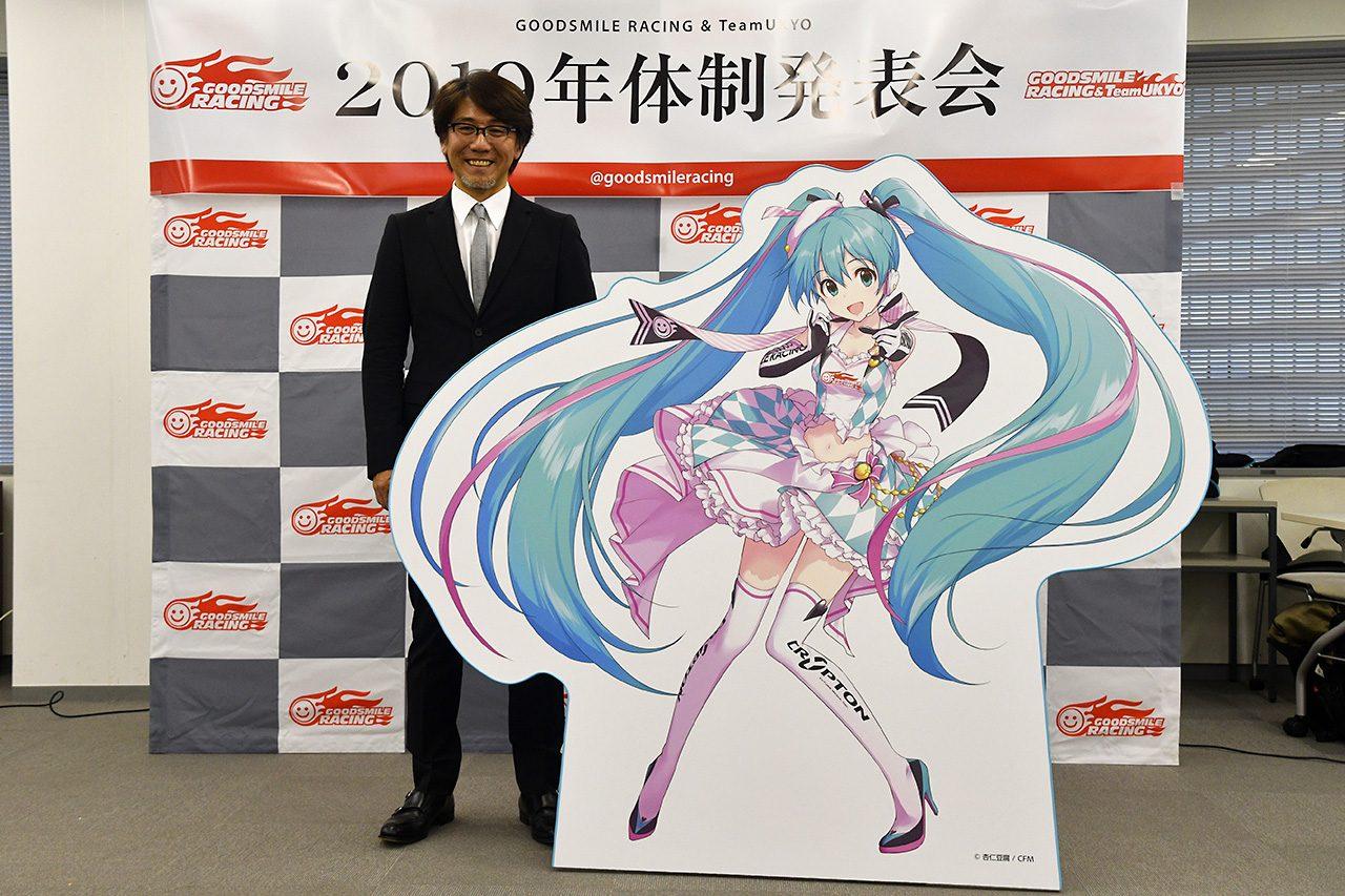 レーシングミク 2019 Ver.は杏仁豆腐さんがイラスト手がける。カラーリングは1月公開