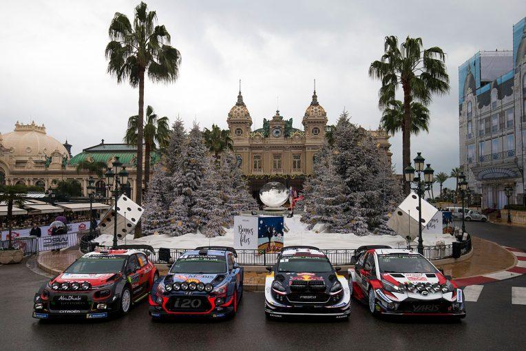 2019年のWRC、その最上位クラスには引き続き4チームがエントリーした