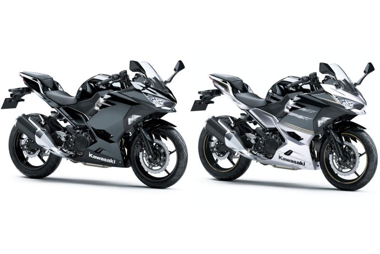 MotoGP | カワサキ、ニンジャ250のカラーとグラフィックを変更して1月15日に発売