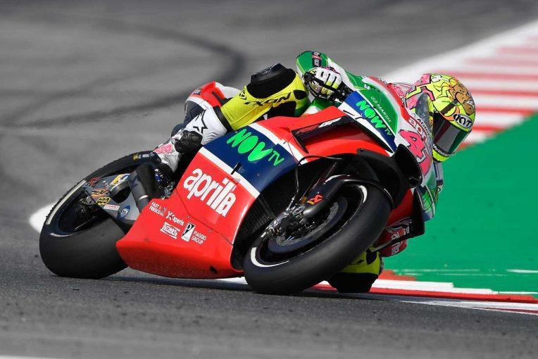 MotoGP   MotoGP:アロンソ在籍時の元フェラーリF1ディレクターが2019年からアプリリアのCEOに就任