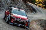 ラリー/WRC | WRC:2019年開幕に向けシトロエンが事前テスト。7連覇目指すオジエがC3 WRCをドライブ