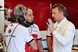 F1 | ライコネン、2019年シーズンはザウバーF1で「純粋なレースができる」と期待