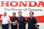 F1 | レッドブルF1代表「ホンダとの良好なコミュニケーションが成功のカギに」