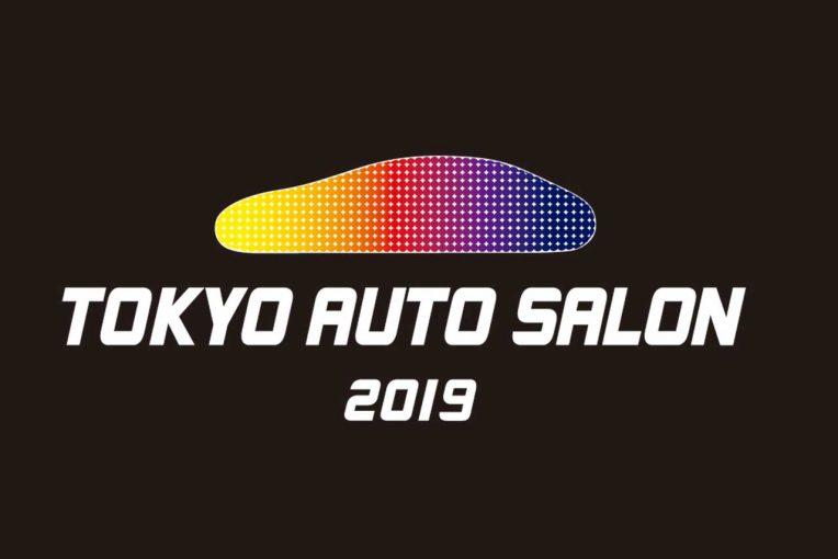 まとめ | 東京オートサロン2019まとめ