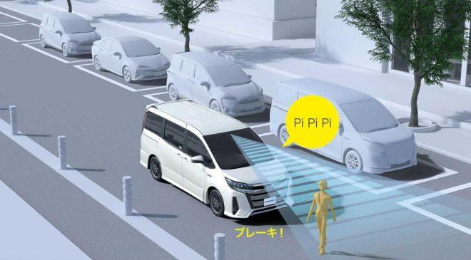 プリクラッシュセーフティ(レーザーレーダー+単眼カメラ方式)作動イメージ