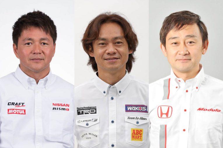 スーパーGT | 本山哲、脇阪寿一、道上龍が激突! モースポフェス2019で『新・永遠のライバル対決』開催決定