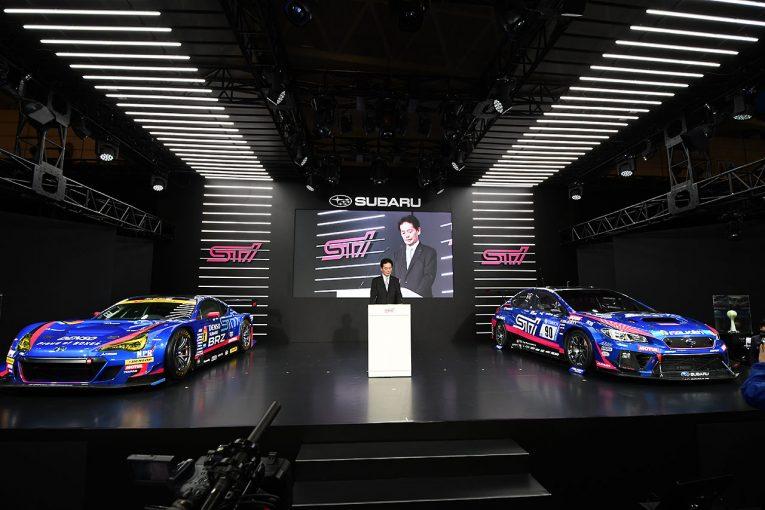 スーパーGT | スバル/STI、2019年もGT300とニュルブルクリンク24時間に挑戦。体制は今後発表