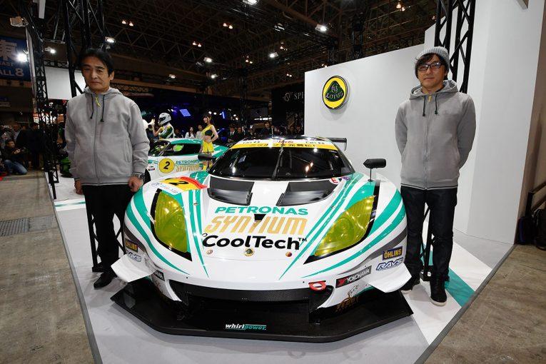 スーパーGT | 高橋一穂/加藤寛規のいぶし銀コンビ継続。Cars Tokai Dream28が2019年体制を発表