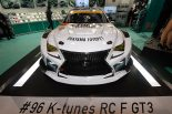 スーパーGT | スーパーGTで2年目のシーズンを戦うK-tunes Racing、地元岡山で2019年の体制発表会を実施