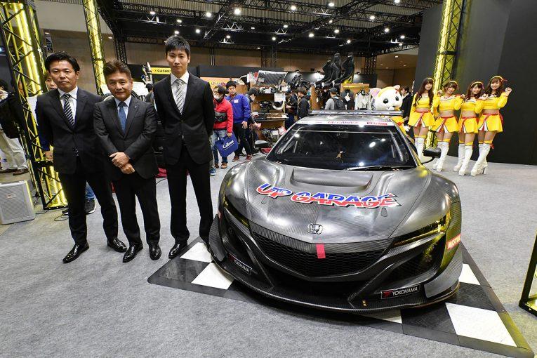 スーパーGT | TEAM UPGARAGE、2019年は体制刷新! NSX GT3と小林&松浦の新コンビで躍進目指す