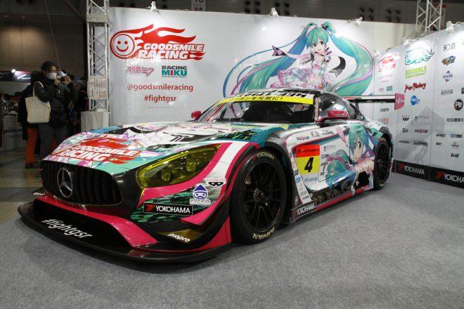 GOODSMILE RACING & Team UKYOが2019年に使用するメルセデスAMG GT3