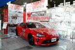 新車がプレゼントされる「86MFGコンセプト2019」プロジェクト