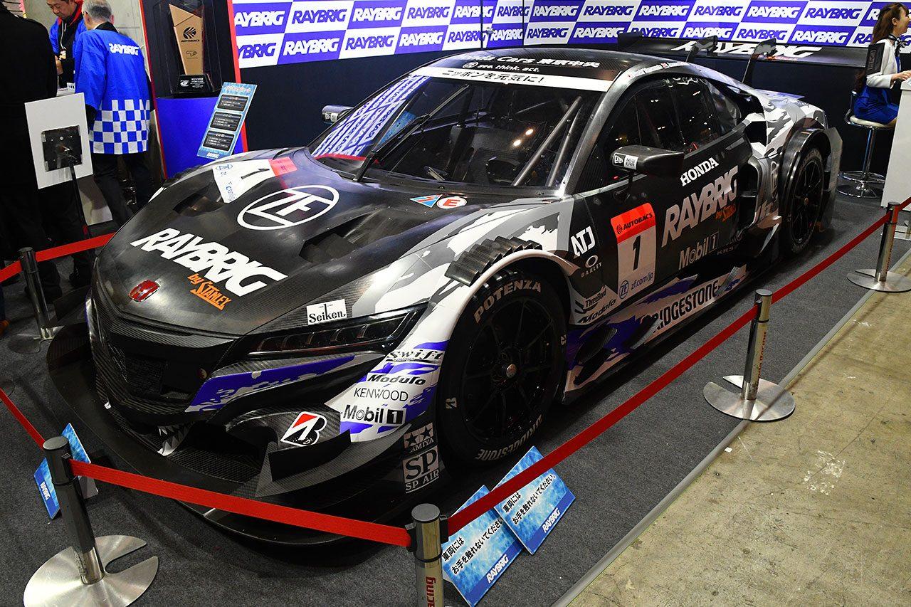 "RAYBRIG NSX-GTの恒例""テスト専用カラー""が東京オートサロンに登場"