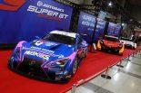 スーパーGT | 今年も数々のレーシングカーがお披露目/東京オートサロン2019トピックス