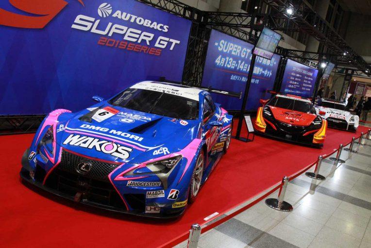 東京オートサロン2019に展示されているスーパーGT車両