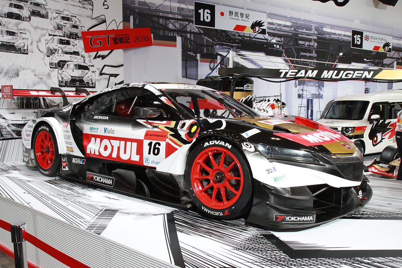 無限が2019年モータースポーツ活動概要を発表。中野信治がスーパーGT、スーパーフォーミュラで監督に
