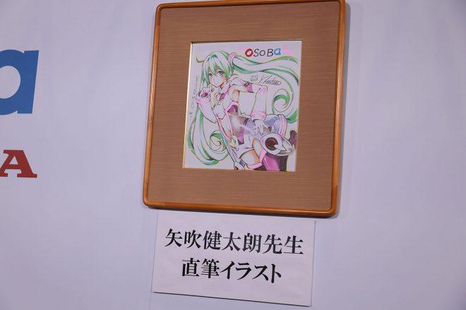 ドワンゴ×ホンダブースには矢吹健太朗氏の直筆イラストも展示