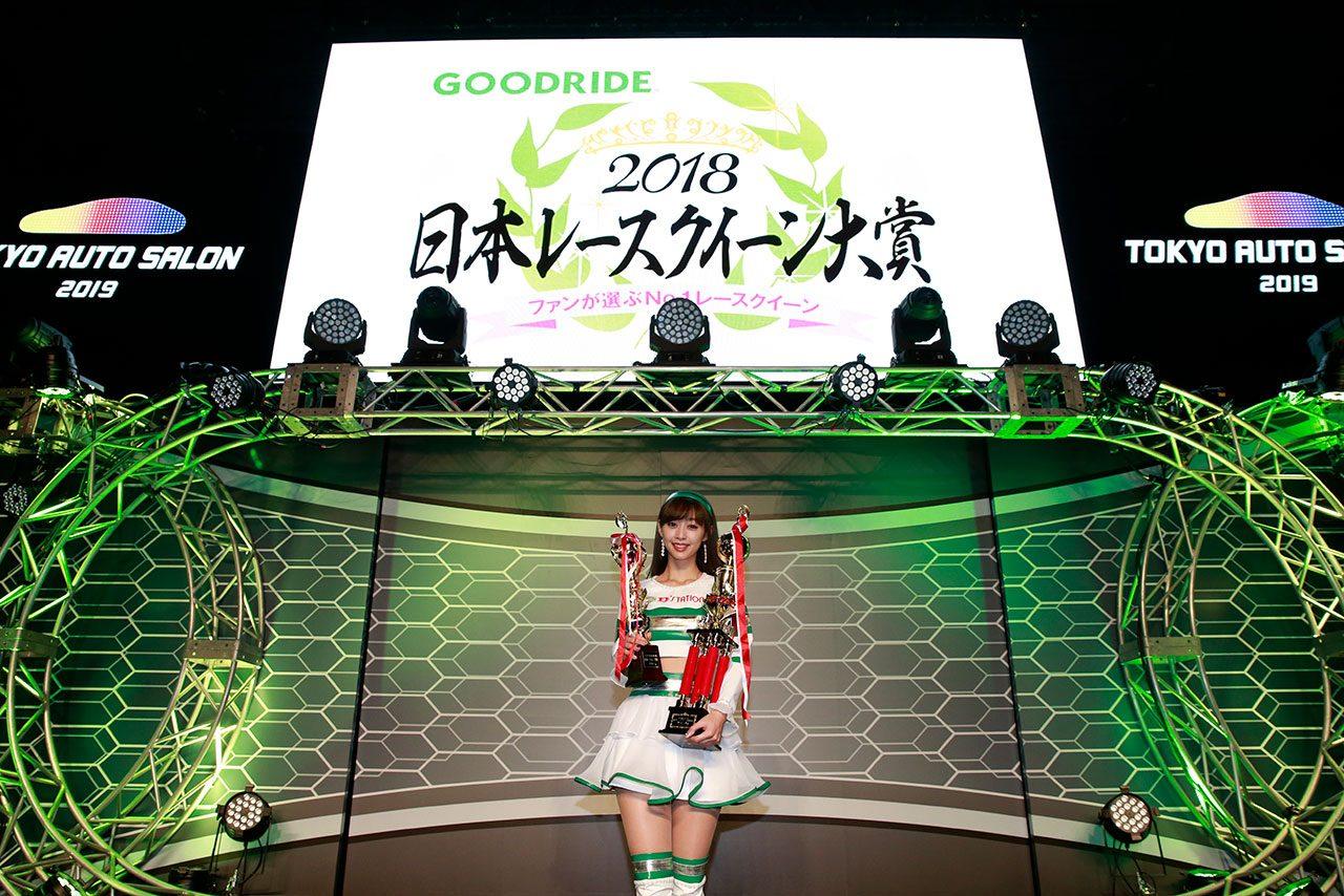 人気No.1レースクイーンを決める日本レースクイーン大賞2018。林紗久羅さんがグランプリに輝く