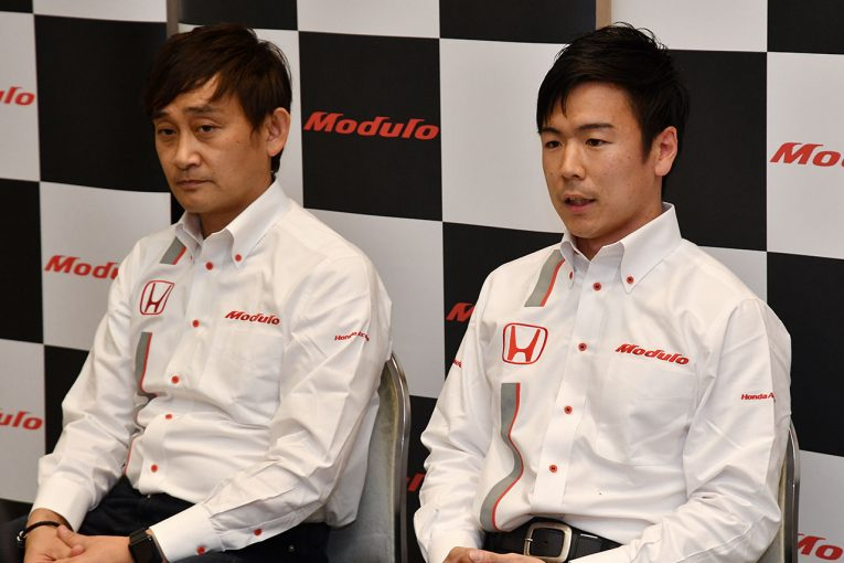 スーパーGT | Modulo Drago CORSE、道上&大津のコンビ継続。「今年は勝ちにこだわるレースを」