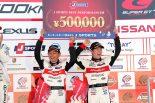 Modulo Drago CORSE、道上&大津のコンビ継続。「今年は勝ちにこだわるレースを」