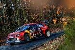 テスト走行に臨むシトロエンC3 WRC