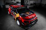 ラリー/WRC | WRC:シトロエン、2019年仕様のC3 WRCを公開。復活したレッドブルロゴが存在感放つ