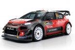 2018年シーズンを戦ったシトロエンC3 WRC