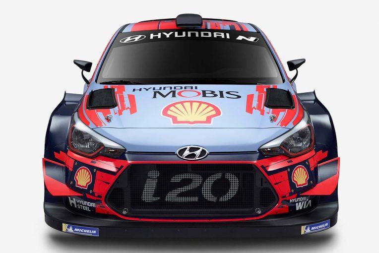 ラリー/WRC | WRC:ヒュンダイが2019年型i20クーペWRCを公開。レジェンドのローブを迎え必勝誓う