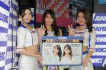 レースクイーン | 東京オートサロン2019で伝統受け継ぐ2019年RAYBRIGレースクィーンが発表