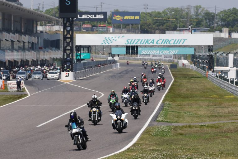 MotoGP | 鈴鹿サーキットを自分のバイクで走ろう。『BIKE! BIKE! BIKE!2019』は4月27日開催