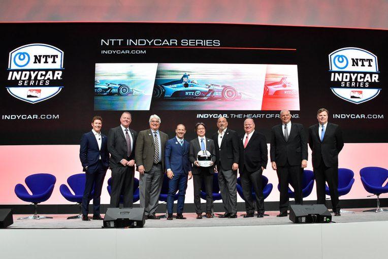 海外レース他 | NTTが2019年からインディカー・シリーズの新タイトルスポンサーに