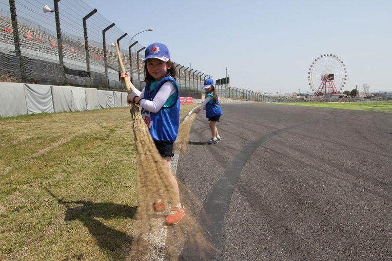レース運営を支えるオフィシャルの業務を体験できる『レースオフィシャルおしごと体験』