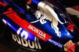 F1 | 「レッドブルと提携し、ホンダの開発ペースは低下する」とルノーF1ボス