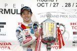 スーパーGT | 国内2冠の山本尚貴が2018年モータースポーツ顕彰を受賞。特別顕彰にはル・マンを制した2チームが選出