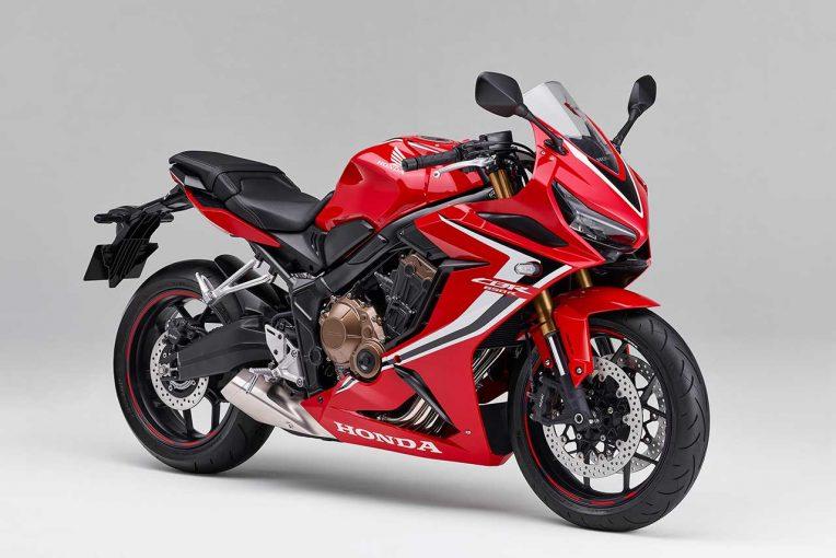MotoGP | ホンダがミドルクラスモデルCBR650Rを発表。新たにトラコンとアシストスリッパークラッチ搭載
