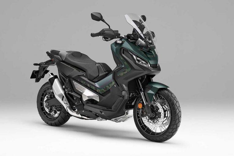 MotoGP | ホンダが大型アドベンチャーモデルX-ADVのカラーリングを変更、ETC2.0を搭載して2月21日発売