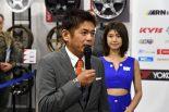スーパーGT | オートサロン新車&新色ギャラリー(3):トヨタ・プリウスPHV GR SPORT