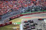 F1 | 「新レギュレーションで失敗しないためにはAIの活用が不可欠」とF1技術ボス
