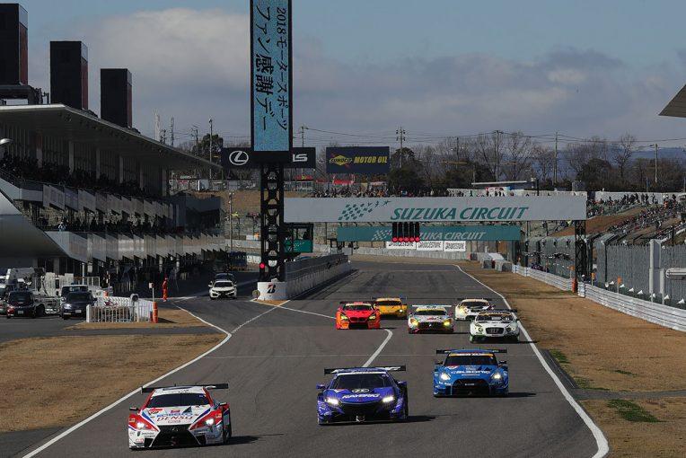 インフォメーション | 3月2~3日開催の鈴鹿モースポフェス2019でスーパーGTデモレース開催。GT500は3社6台が参加