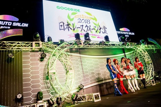 日本レースクイーン大賞2018授賞式で受賞者5名が発表