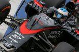 F1 | アロンソ、マクラーレン・ホンダ加入の選択に後悔はなし。「誰もが期待するプロジェクトだった」