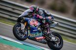 MotoGP | SBK:ヘレステスト初日はヤマハのロウズがトップ。BMWは新型マシンで走行もタイムは非公開