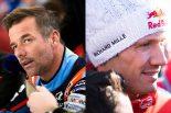 ラリー/WRC | WRC:オジエとローブ、モンテカルロ初日は対照的な結果。「タイヤのパフォーマンス差を過小評価」